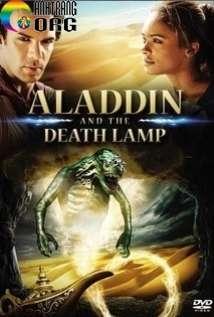 Aladdin và Cây Đèn...