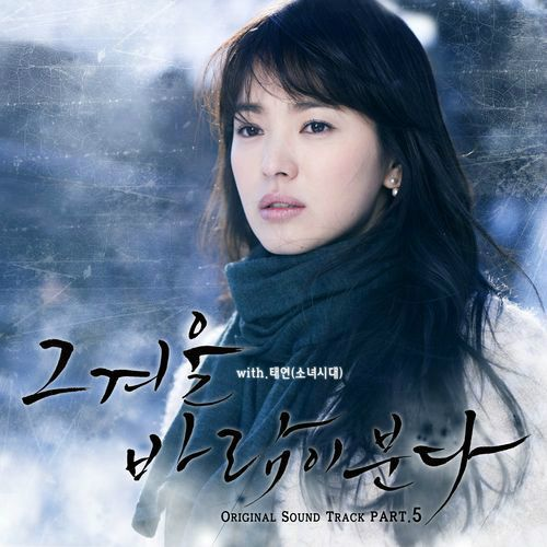 [Single] TaeYeon (SNSD) - That Winter, The Wind Blows OST Part.5